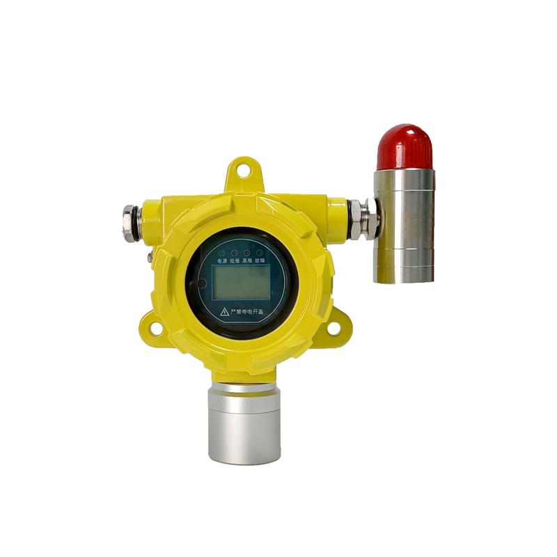 环乙烷气体报警器