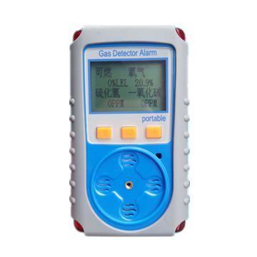 硫化氢一氧化碳氧气可燃气四合一气体检测仪
