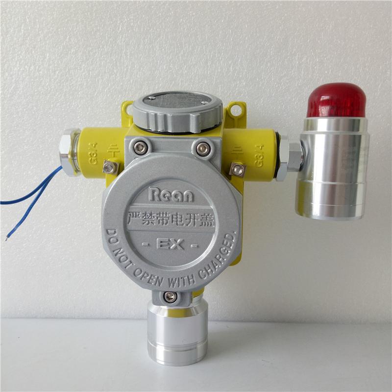 RBT-6000-ZLGM型R410A制冷剂气体报警器